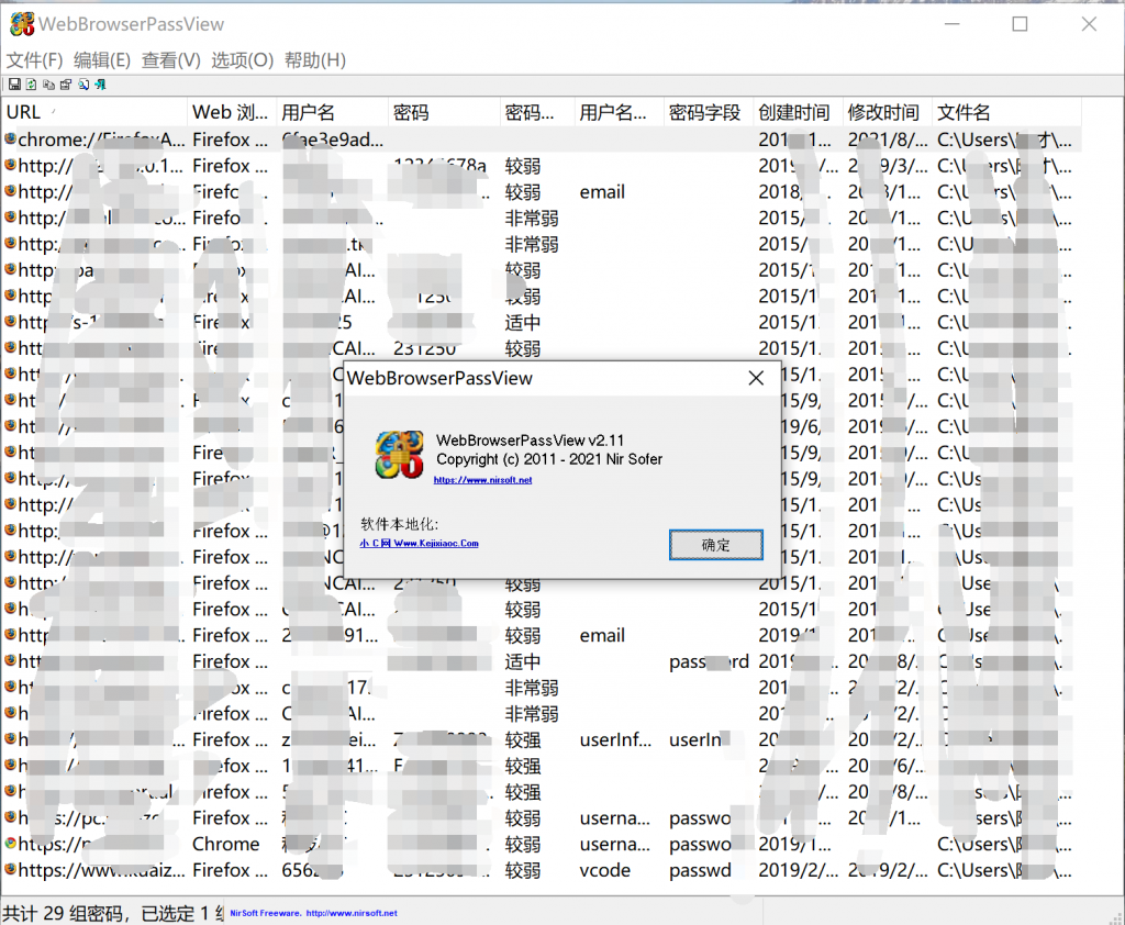 图片[1] - 浏览器密码查看工具 WebBrowserPassViewv2.11绿色汉化版 - 小 C 网